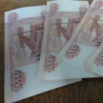 денежные купюры 5000