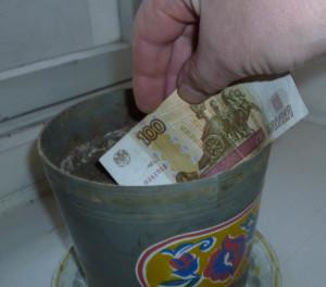 сажаю деньги...