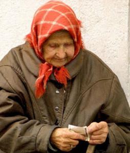 нищая старушка
